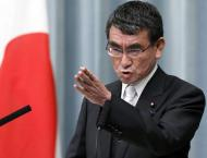 Tokyo Says No Separate Meeting Between Kono, Lavrov Planned Durin ..