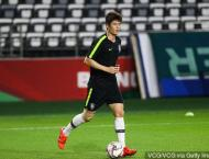South Korea blow as Ki ruled out of Asian Cup