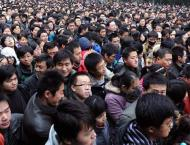 China's population growth slows: official data