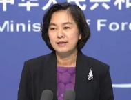 China Calls on Syria, Israel to Refrain From Escalation After Isr ..
