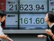 Tokyo stocks close higher 21 Jan 2019
