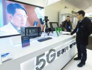 5G park launched in east China