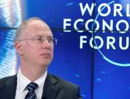 Russian Direct Investment Fund to Present New Investment Opportun ..