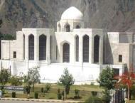 4 Azad Jammu and Kashmir Accountability Bureau officials held ove ..