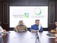 DEWA, Saudi Aramco sign cooperation MoU