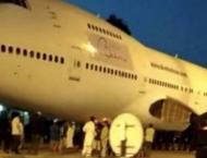 Reports of passenger plane landing on Fujairah corniche denied