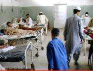 Austerity measures: PTI ministers directed to get treatment from  ..