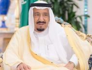 President of Saudi GACA sacked