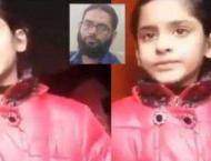 I loved my father and I miss him: Zeeshan's daughter after Sahi ..