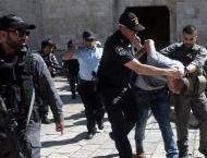 Israeli forces arrest 16 Palestinians in West Bank