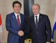 Abe Says Planning to Closely Address Peace Treaty Issue at Talks  ..
