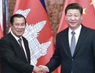 China promises Cambodia $600 million aid at Prime Minister Hun Se ..