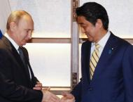 Russia-Japan Economic Cooperation Potential Used Partially - Puti ..
