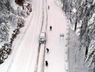 Karakorum Highway closed again for traffic