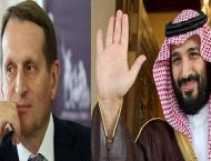 Russian Foreign Intelligence Chief Met With Saudi Crown Prince in ..