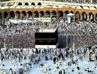 Government Scheme Hajj applications invitation likely from mid Fe ..
