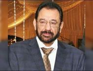 Paragon scam: Lahore High Court grants bail to Qaisar Amin Butt