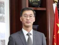 Chinese Ambassador Yao Jing visits Rashakai Special Economic Zone ..
