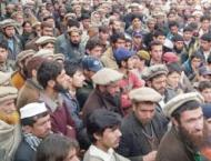 Protest held against power outages in Gilgit city