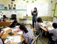 UAE will join world in celebrating 'International Day of Educat ..