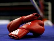 National Youth Boxing Championship by end of February