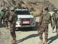 Two injured in Dera Bugti landmine blast