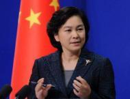 China welcomes new secretary general of SCO