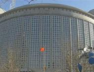 China welcomes Vladimir Norov as new SCO secretary general