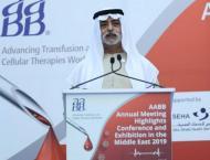 Nahyan bin Mubarak opens AABB Annual Meeting in Abu Dhabi