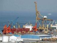 Karachi Port Trust ships movement, cargo handling report 29 Jan 2 ..
