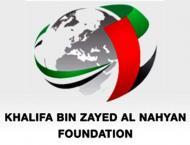 Khalifa bin Zayed Al Nahyan Foundation leads in humanitarian acti ..