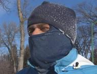 Polar vortex brings polar temperature to U.S.