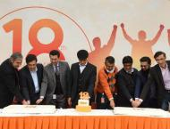 Ufone celebrates its 18th anniversary