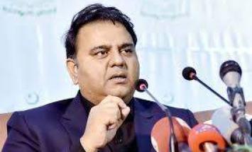 وزير الإعلام الباكستاني يعزي في وفاة ..