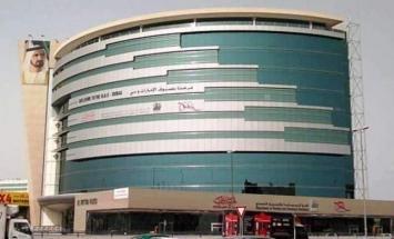 """"""" دبي للسياحة """" ترد 250 مليون درهم قيمة .."""