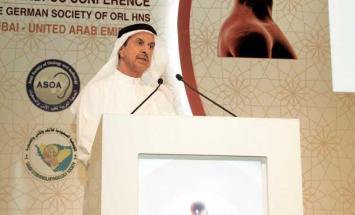 """إنطلاق فعاليات """"المؤتمر العربي"""" .."""