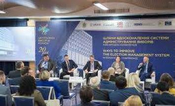 لجنة الانتخابات الأوكرانية تعلن تسجيل ..