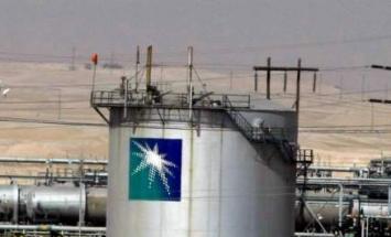 """""""أرامكو"""" السعودية تخطط لشراء أصول غاز .."""