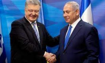 بوروشينكو يعلن عن زيارة نتنياهو لأوديسا