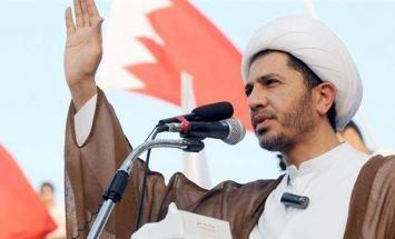 البحرين.. تأييد حكم بالمؤبد ضد أمين عام ..