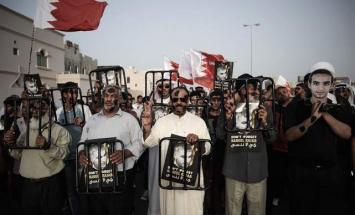 محكمة استئناف بحرينية تؤيد أحكاما بالسجن ..