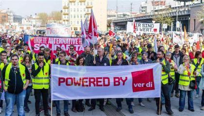 اضراب عن العمل غدا في مطارات ألمانية