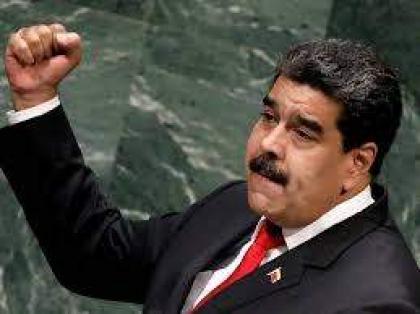 المصرف البريطاني يرفض إعطاء الرئيس الفنزويلي 1.2 مليار دولار من السبائك الذهبية - مصدر