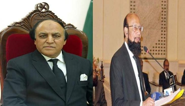 Azad Jammu And Kashmir High Court Chief Justice Calls On Lahore High