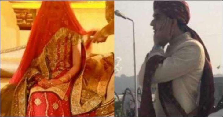 Forget Prince Harry and Nick Jonas, watch Pakistani groom teary upon seeing his bride