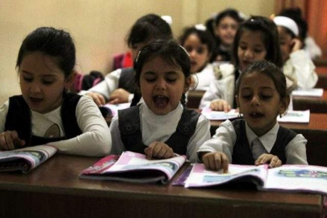 The Case Against Private Education Why >> Private Schools To Face Action On Violation Of Supreme Court Order