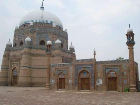 Hazrat Shah Rukn-e-Alam Urs From Jan 12 - UrduPoint