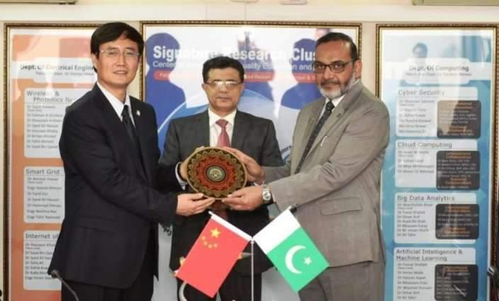 NUST joins hands with Beihang University China to establish Cyber Security Research Centre