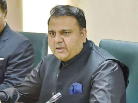 Information Ministry amicably resolves issue of advertisement rates