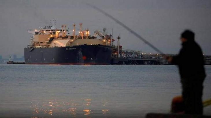 LNG Leaks From South Korean Oil Tanker Off Coast of Chinese Shandong Province - Reports